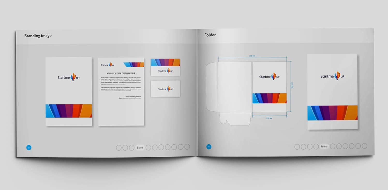 Слайд-изображение