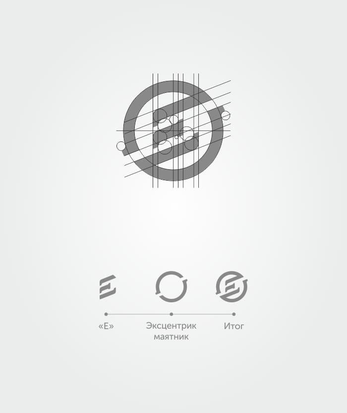 Логотип_магазин часов