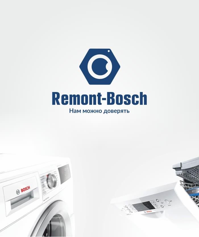 Логотип_ремонт 3