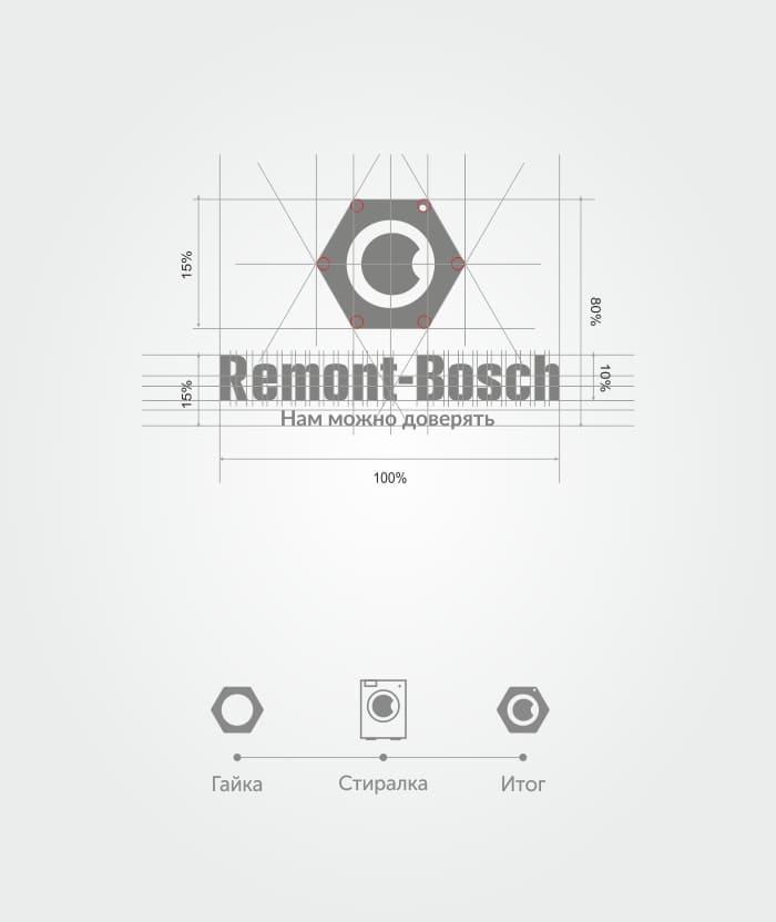 Логотип_ремонт