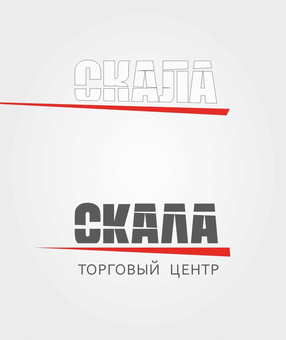 ребрендинг логотипа_скала