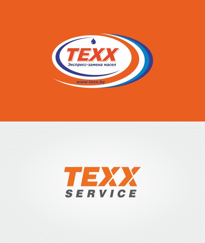 ребрендинг логотипа_texx