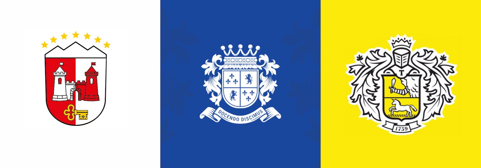 Гербовый логотип